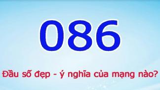 Tổng hợp thông tin về đầu số 0397, 0867 là của mạng nào?